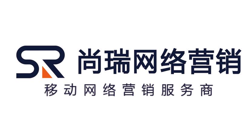 广州尚瑞科技有限公司_建企商盟-建筑建材产业的云采购联盟平台