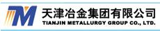 天津冶金金集团有限公司