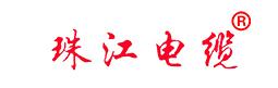 广东珠江电线电缆有限公司_建企商盟-建筑建材产业的云采购联盟平台