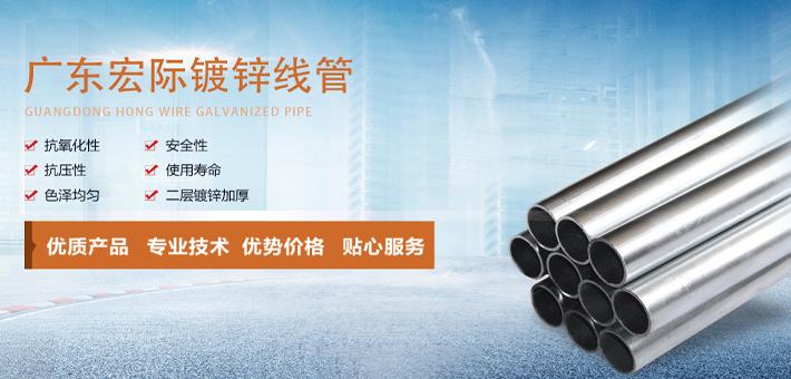 首页banner3_建企商盟-建筑建材产业的云采购联盟平台