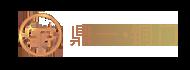 广州鼎一铜实业有限公司_建企商盟-建筑建材产业的云采购联盟平台